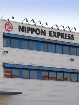Nippon express transporte madrid